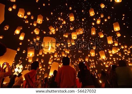 Floating lantern - stock photo