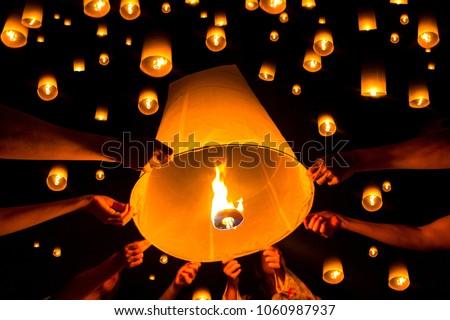 Floating lantern festival, Yi Peng in Chiang mai, Thailand #1060987937