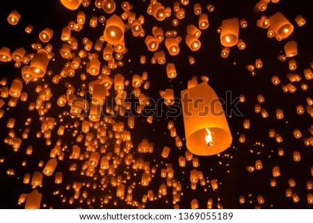 Floating lanterns in lantern festival