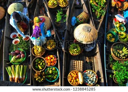Floating Market at Banjarmasin #1238845285