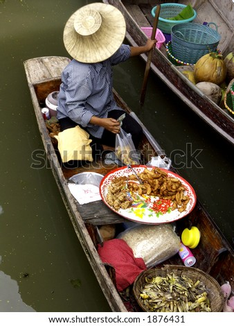 Floating market near Bangkok - stock photo