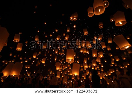 Floating new year traditional lantern - stock photo