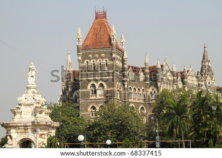 Flora Fountain and Oriental Building on famous piazza in Bombay ( Mumbai ),India,  Asia
