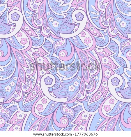 Floral ethnic seamless Pattern. Arabic Ornament. Ornamental motifs of the Indian fabric patterns. Stock photo ©