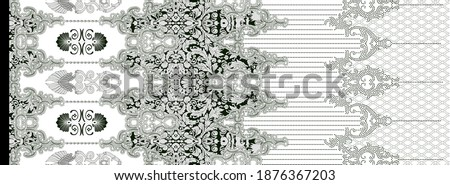 Floral paisley pattern trendy colour background. Colorful leaves and flowers tribal asian style chinese ornament border amazing design for textile and digital print - Illustration