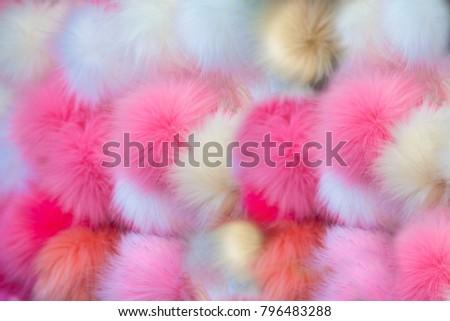 Fluffy multicolored pom-poms #796483288