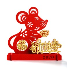 fluffy paper-cut on white as symbol of Chinese New Year of the rat the Chinese means fortune and happy new year 2020