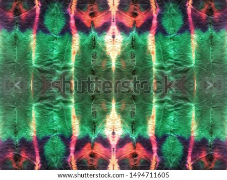 Fluorescent Reflecting background. Pavonine Decor on Gray color. Old paper Motley Print. Dirty Art Pattern. Carpet. Fashionable Fluorescent Ink.