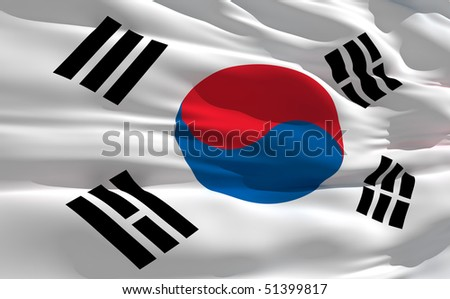 Fluttering flag of South Korea on the wind