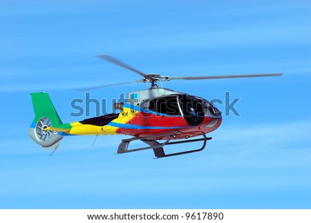 Fly small helicopter
