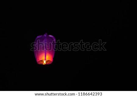 flying lantern at lantern festival #1186642393