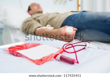 Focus on a blood bag in hospital ward