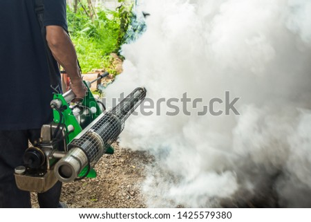 Fogging, mosquito eradication,Prevent Aedes,Spray,Smoke spray to get rid of mosquitoes.