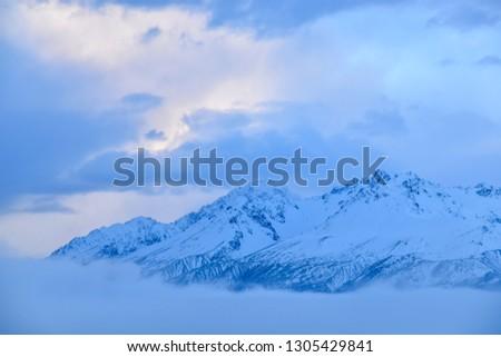 Foggy Lake Pukaki  #1305429841