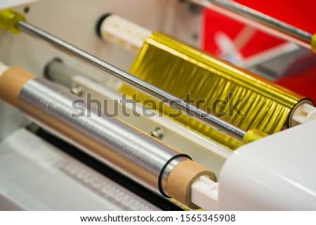Foil stamping machine. #1565345908