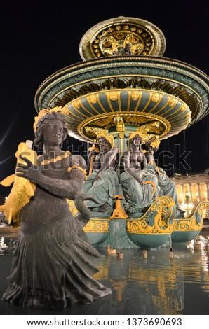 Fontaines de la Concorde Paris #1373690693