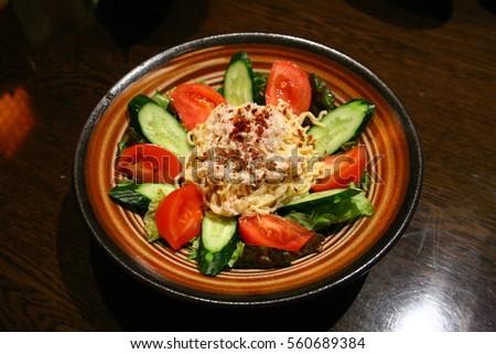 food #560689384