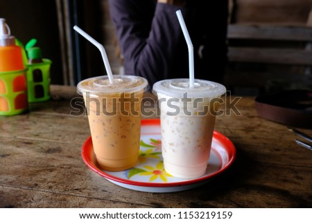 food and drink #1153219159