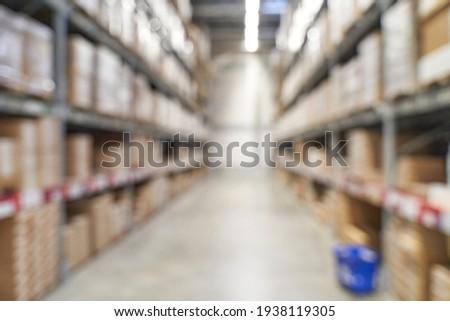 Food market interior. Blur corridor light background. Shop shelf. Stock cold goods. Refrigerator storage. Perspective grocery hall. Supermarket wallpaper. Copyspace. Milk product