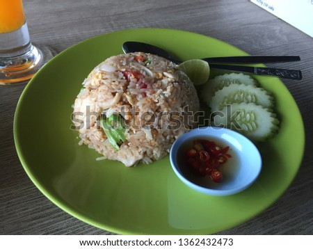 Food of Thailand #1362432473