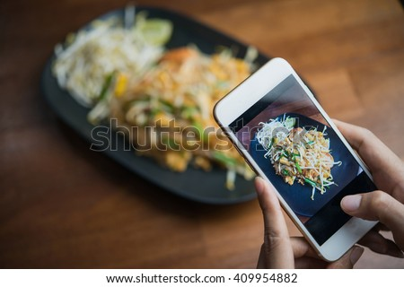 Food or technology concept : Woman hands taking food photo by mobile phone #409954882