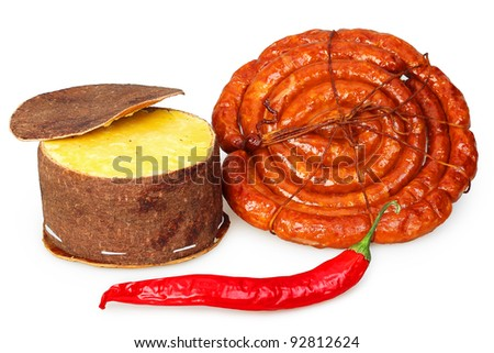 Food products: cheese, sausages, herbs, vegetables. Background for the menu, advertising of food