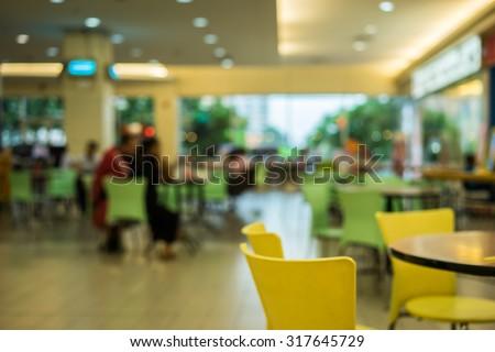 food restaurant blurry bokeh background #317645729