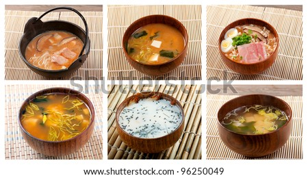 Food set of different Japanes soup . collage