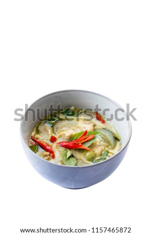 Food - Side blow of Thai Green Curry with Chicken isolated on white background  #1157465872