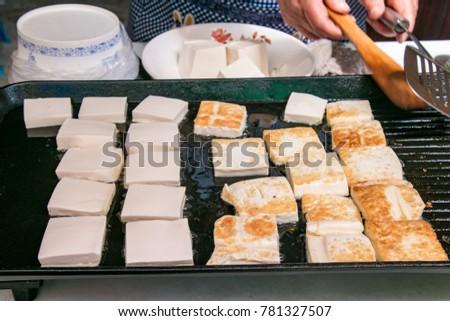 Food snacks image