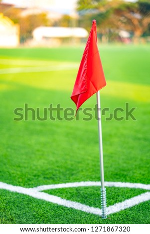 Foot ball concept, flag on corner field stadium football or soccer #1271867320
