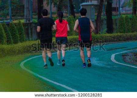 Foot jogging in the garden #1200128281