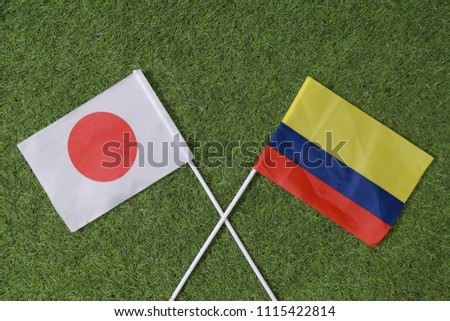 Football Cup competition between the national Colombia and national Japan. #1115422814