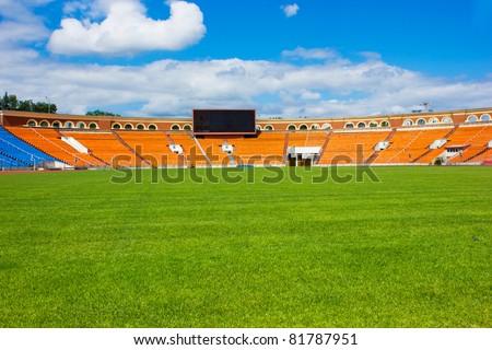 football field with score board, Minsk, Belarus