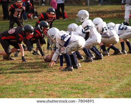 football game - stock photo