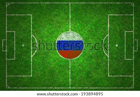 Football pitch with Russia flag. #193894895