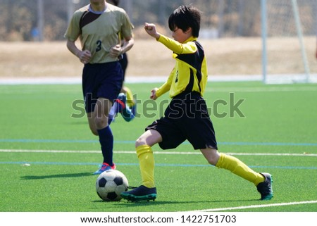 football soccer game in japan #1422751703