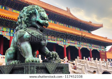 Forbidden City Lions