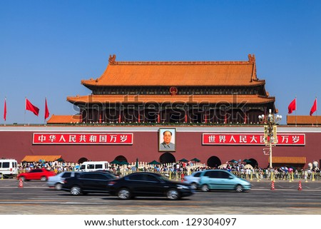 Forbidden city temple complex in Beijing China