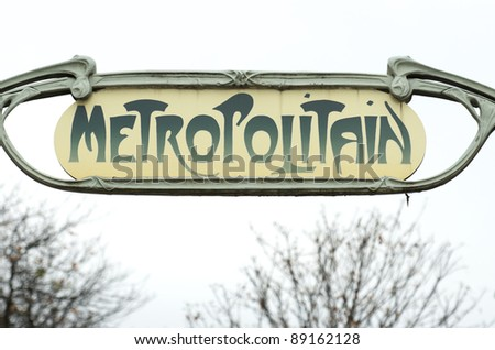 Foreground of a metro signal in  Paris, France