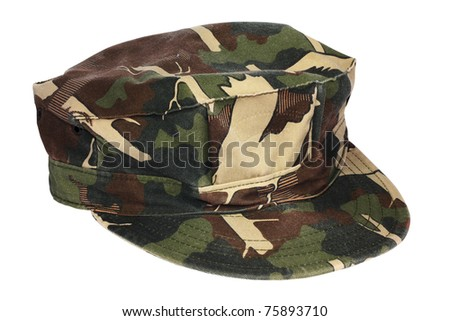 Forest police cap