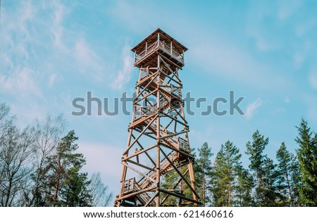 Forest watchtower in national park in Ogre, Latvia