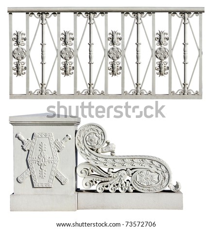 Forged decorative fence with flowers.