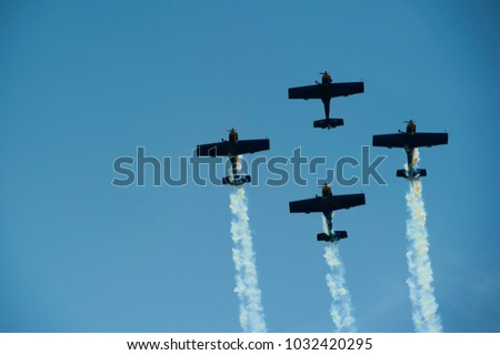 Formation of unidentifiable smoking planes