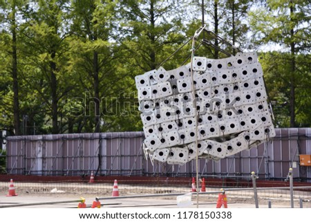 formwork tool for concrete carried by cranes #1178150338