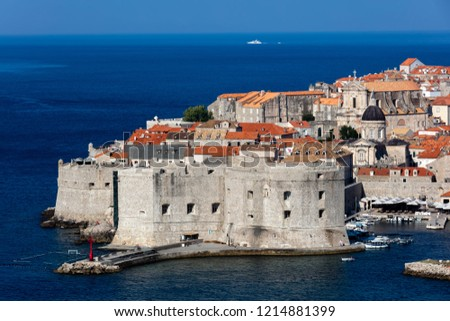Fort of St. John in Dubrovnik, Croatia, dates back to the 16th century, guards the entrance to Dubrovnik's Old Harbor. #1214881399