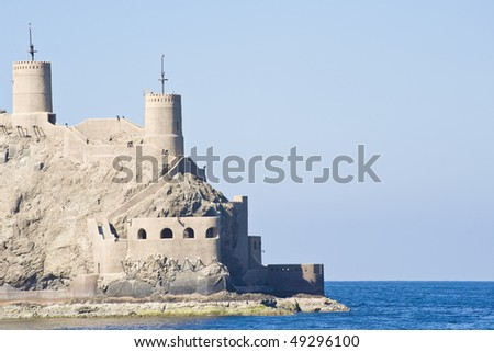 Fortified building on a cliff overlooking the harbour entrance to the palace of the Sultan of Oman.