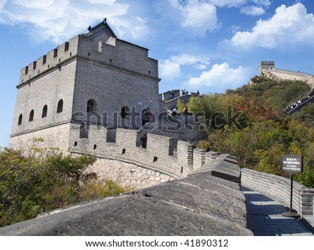 Fortress on a Great wall