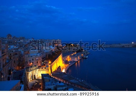 Fortress wall of Valletta in  night. Malta