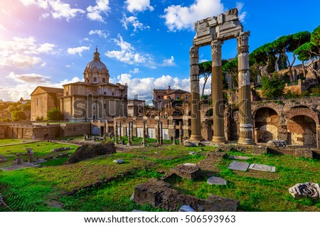 Forum of Caesar in Rome, Italy. Architecture and landmark of Rome. Antique Rome